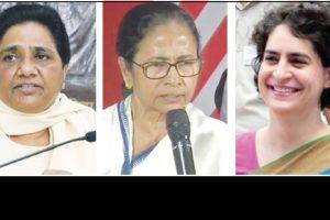 3 women who may call shots