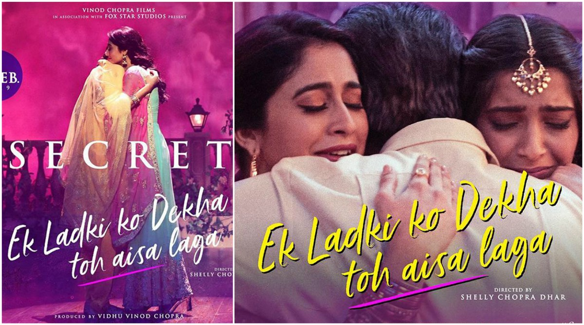 Ek Ladki Ko Dekha Toh Aisa Laga review: A love story which should be narrated more often
