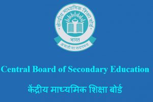 CBSE Board Class 10, 12 admit card released at www.cbse.nic.in | Download now