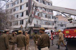 17 killed in massive fire at Karol Bagh hotel in Delhi; PM Modi condoles deaths