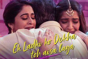 Ek Ladki Ko Dekha Toh Aisa Laga: 5 reasons to watch Sonam Kapoor starrer