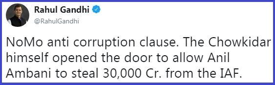 PM Modi, Loot, Rafale deal, Rahul Gandhi, Chidambaram