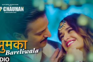 Jhumka Bareli Wala | SP CHAUHAN | Jimmy Shergill, Yuvika Chaudhary