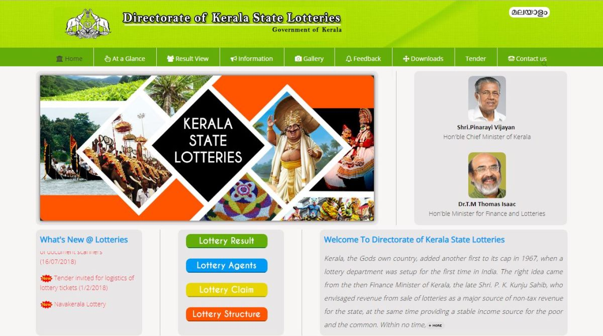 Kerala Pournami RN 379 results 2019 declared at keralalotteries.com | First prize Rs 70 lakh won by Idukki resident