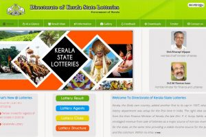 Kerala Nirmal Weekly Lottery NR 109 results 2019 to be announced at keralalotteries.com | First prize Rs 60 lakh