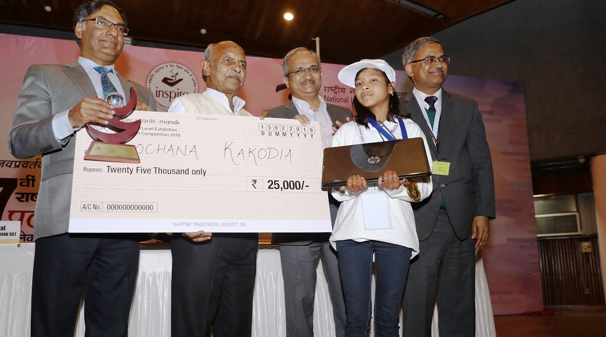 Students awarded for innovative presentations under MANAK scheme