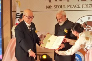 Before Seoul Peace Prize, PM Modi received these awards and honours