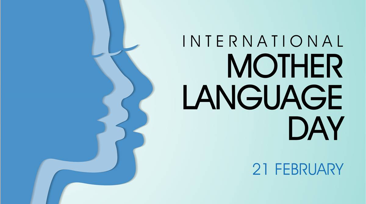 International Mother Language Day, UN, United Nations, Bangladesh, West Bengal, Bangla, Bhasha Dibosh, Shohid Dibosh, Language Movement Fay, Ekushe, 21 February