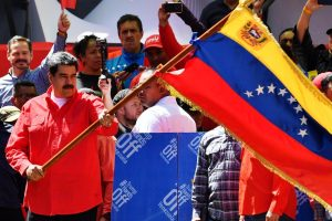 Venezuela's quest