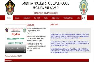 AP Police SI mains answer key declared at slprb.ap.gov.in | Direct link here