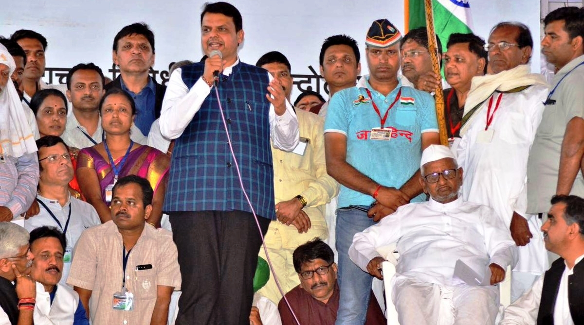 Anna Hazare, Devendra Fadnavis, Ralegan Siddhi, Ahmednagar, Maharashtra Chief Minister, Lokpal, Lokayukta, Supreme Court, Narendra Modi, Bharatiya Janata Party, BJP