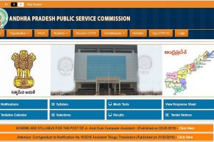 APPSC recruitment: Application process for various posts to start in March, check details at psc.ap.gov.in