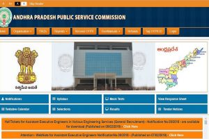 APPSC recruitment: Admit cards released for screening test, download from psc.ap.gov.in