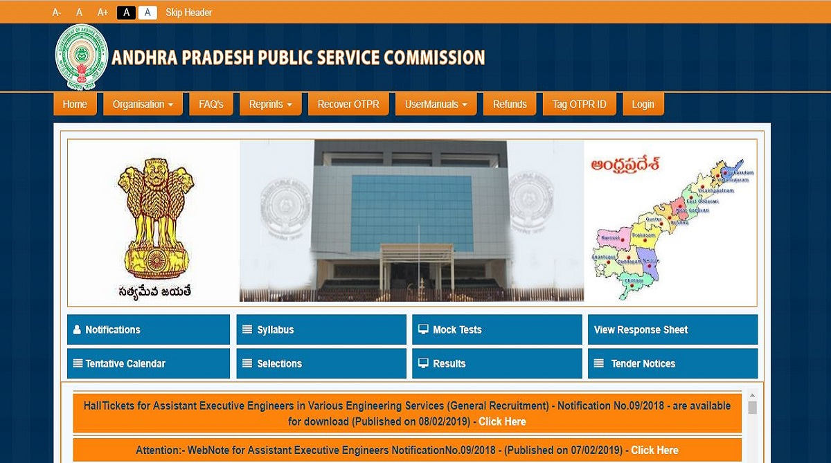 APPSC recruitment, Andhra Pradesh Public Service Commission, APPSC AEE Hall Tickets, psc.ap.gov.in, Assistant Executive Engineers posts