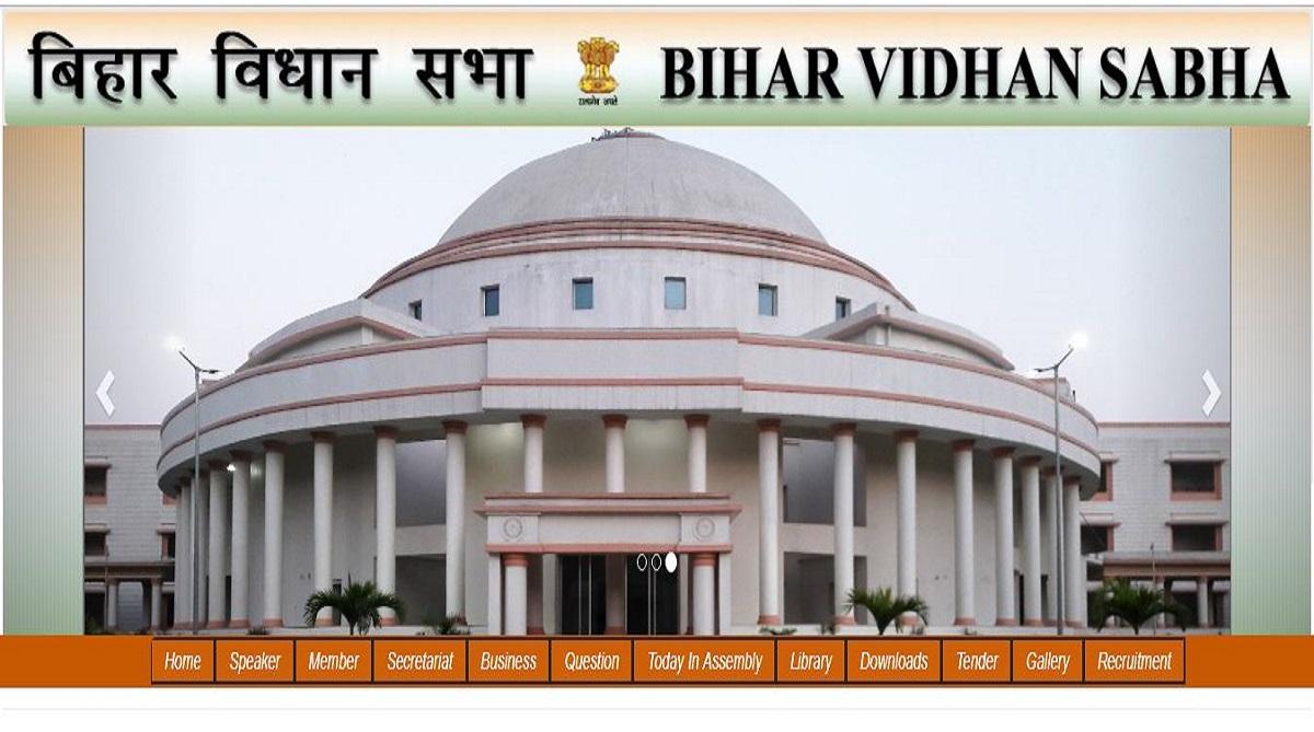 Bihar Vidhansabha recruitment, Bihar Legislative Assembly Secretariat, Hindi Shorthand examination, Shorthand exam admit card, vidhansabha.bih.nic.in