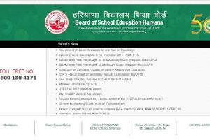 Haryana Board Class 10 and Class 12 examination datesheet released at bseh.org.in