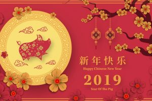 Chinese New Year 2019: Year of the Pig begins on 5 February