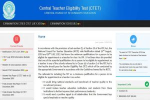 CBSE CTET July 2019: Application process to begin today at ctet.nic.in, check fee, exam schedule and other information here