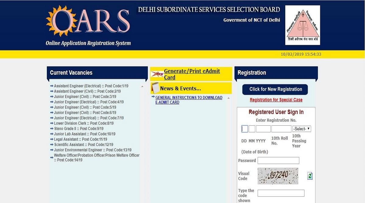 DSSSB recruitment 2019, Delhi Subordinate Services Selection Board, DSSSB recruitment, dsssbonline.nic.in