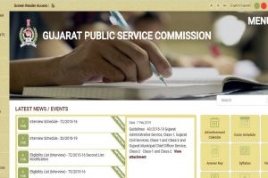 GPSC recruitment: Admit cards for Administrative and Civil Service released, download from gpsc.gujarat.gov.in