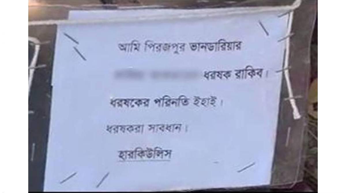 Hercules, serial killer, Bangladesh, Bangladesh rape cases, Bangladesh murders