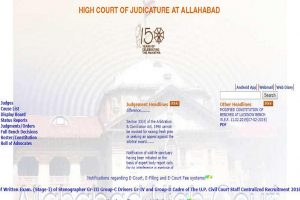 Allahabad High Court results declared for Group C, D, Stenographer, Drivers posts | Direct link here