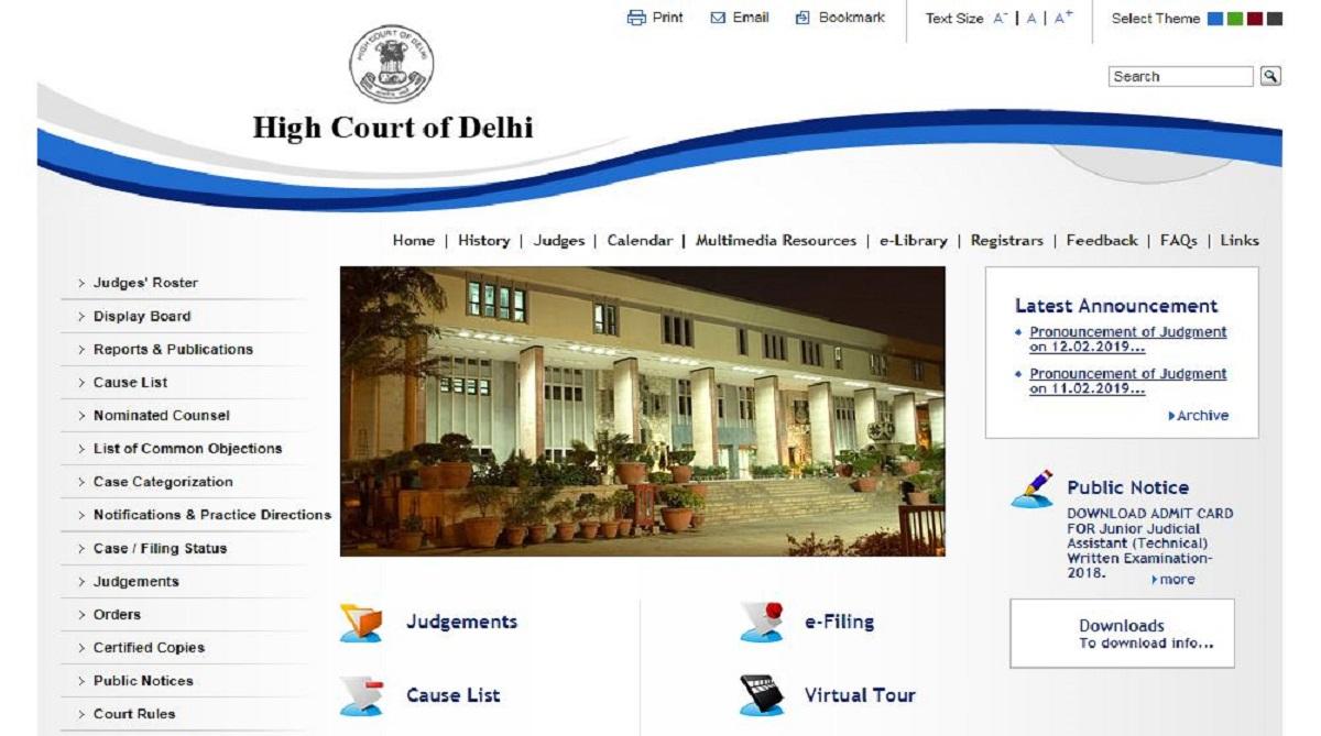 Delhi High Court exam, Junior Judicial Assistant exam, Judicial Assistant exam admit cards, delhihighcourt.nic.in, Delhi High Court
