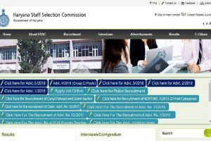HSSC declares Sub Inspector results at hssc.gov.in | Direct link available here