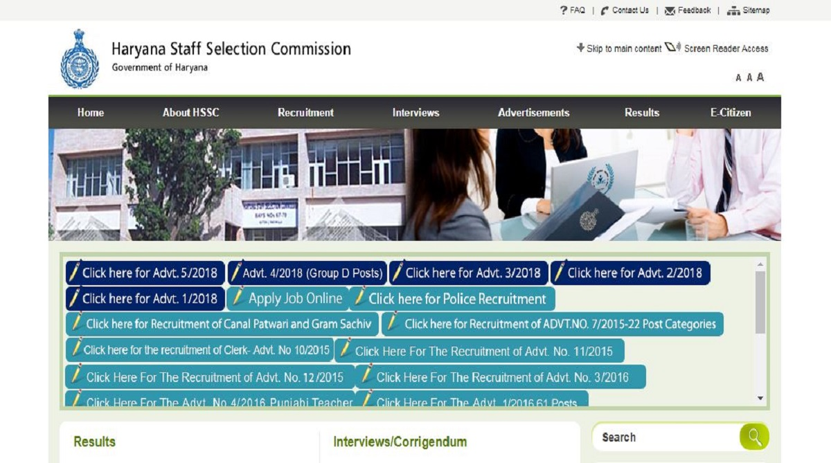 HSSC results, Haryana Staff Selection Commission, HSSC Sub Inspector results, hssc.gov.in, HSSC SI written exam results