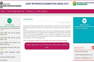 JEE Main 2019: Online applications for April examination starts today, apply at jeemain.nic.in