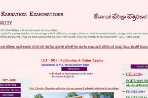 KCET 2019: Online application starts at kea.kar.nic.in, apply latest by February 28