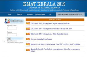 KMAT Kerala 2019 Admit Cards released at kmatkerala.in | Check all important information here