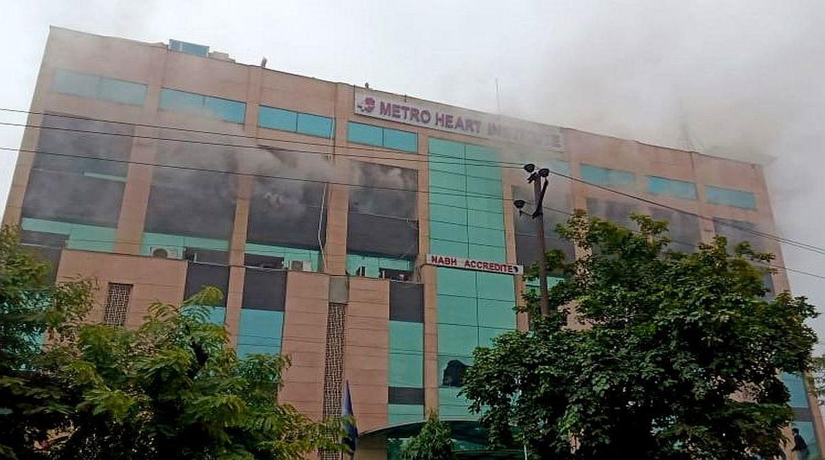Metro Hospital fire