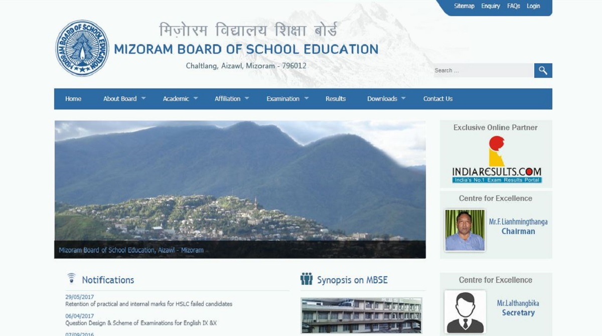 MTET results, Mizoram Board of School Education, Mizoram Teacher Eligibility Test, mbse.edu.in