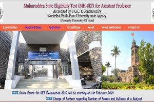Maharashtra SET 2019: Online application starts at setexam.unipune.ac.in, apply now