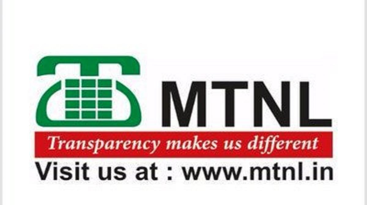 MTNL, Digital Communications Commission, Telecom Commission
