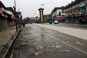 Nagaland shutdown over Citizenship Bill brings life to standstill