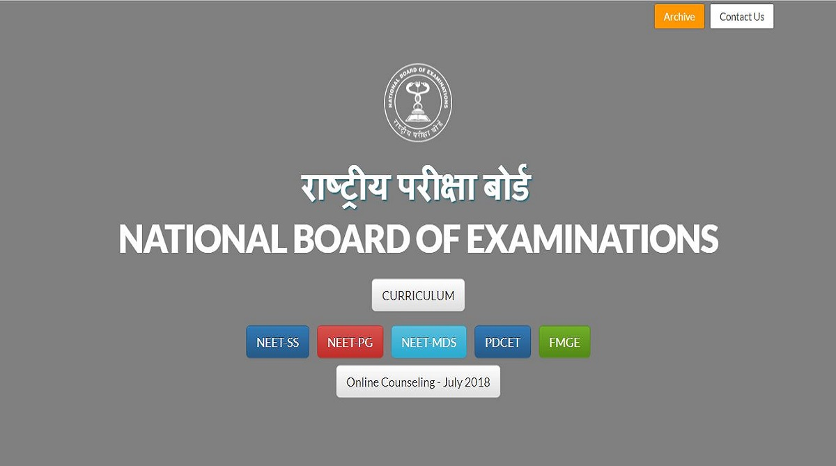 NEET PG 2019, National Eligibility cum Entrance Test, NEET PG 2019 results, National Board of Examinations, nbe.edu.in