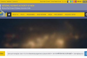 NHAI recruitment 2019: Applications invited for Deputy Manager posts, apply online at nhai.org