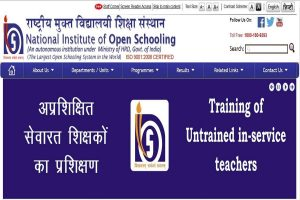 NIOS DElEd 3rd exam (December) result 2019 declared on nios.ac.in; check direct link