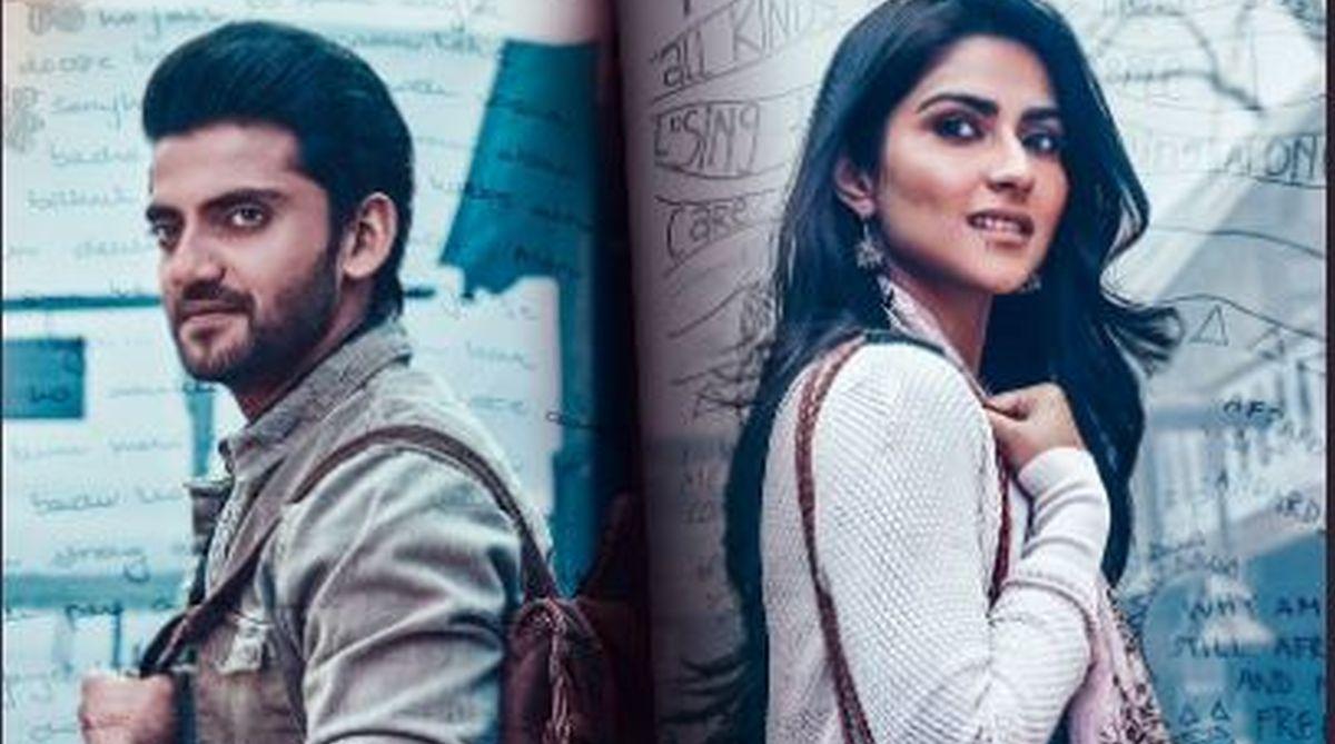 Salman Khan's Notebook- Trailer Release Date Announced