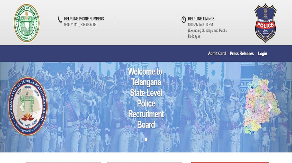 TSLPRB recruitment: Admit cards released for PET/PMT exam, download from tslprb.in