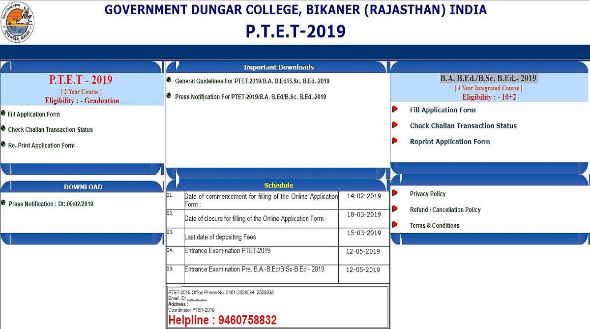 Rajasthan PTET 2019: Online registration starts at ptet2019.org, check all information here