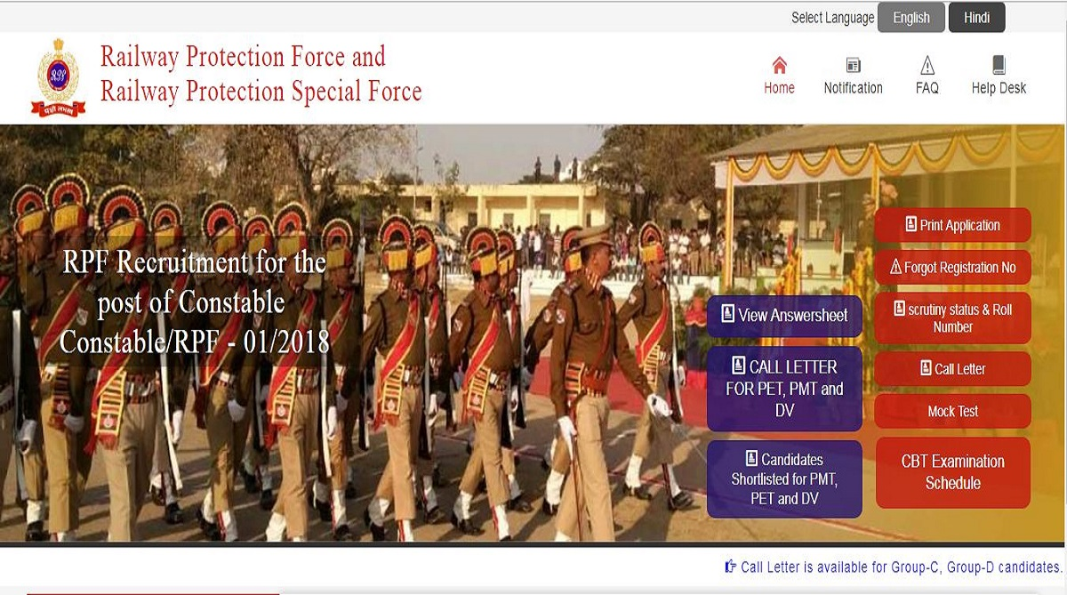 RPF answer keys, RPF Constable answer sheet, constable.rpfonlinereg.org, Railway Protection Force, RPF Constable recruitment exam