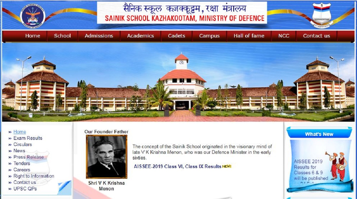 Sainik School AISSEE 2019 results declared at sainikschooltvm.nic.in, check direct link here