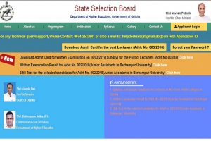 SSB Odisha recruitment: Admit cards released for Lecturers posts, download from ssbodisha.nic.in