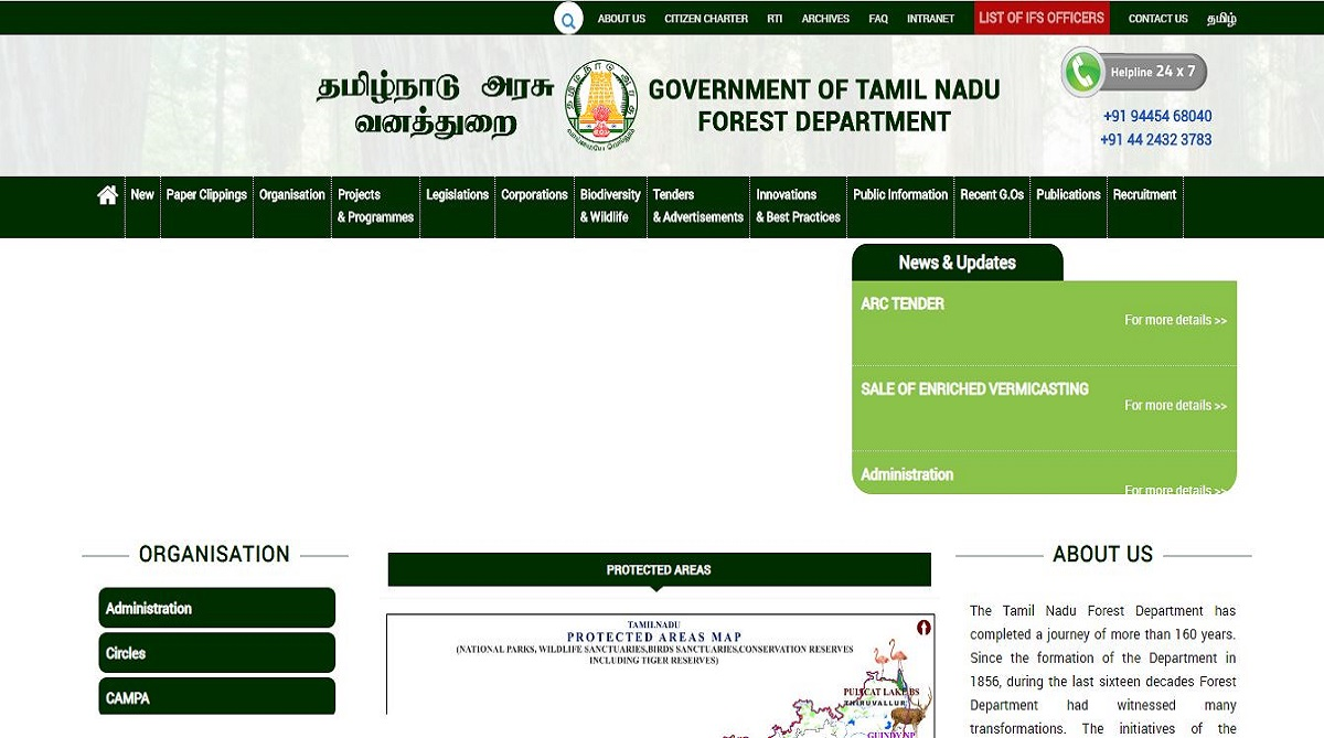 TN Forester results, forests.tn.gov.in, Tamil Nadu Forest Uniformed Services Recruitment Committee, Forester posts