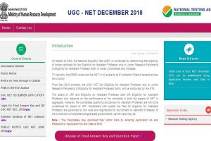 NTA UGC NET June 2019 notification out at ntanet.nic.in | Check important information here