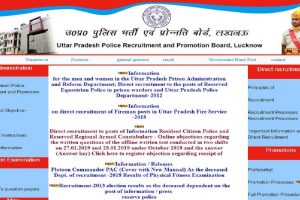 UP Police recruitment: Online registration for Fireman posts extended till February 16, apply at uppbpb.gov.in