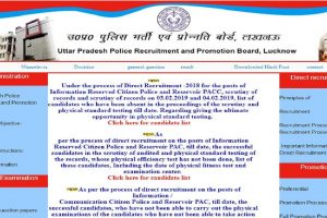 UP Police answer key for Constable recruitment exam released at uppbpb.gov.in | Direct link here